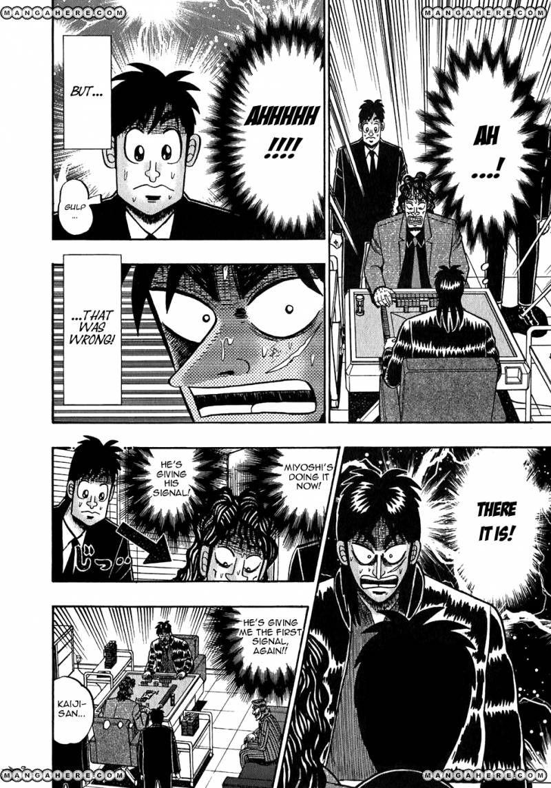 Tobaku Datenroku Kaiji 51 Page 3