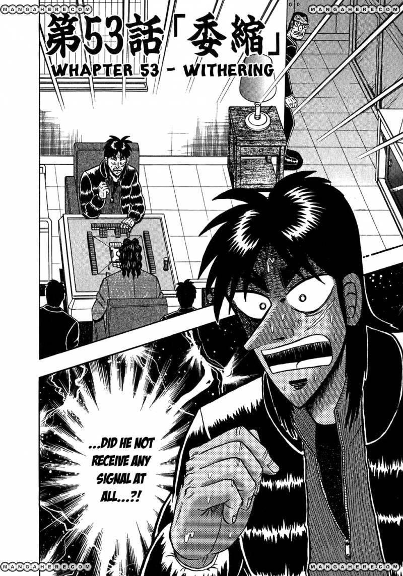 Tobaku Datenroku Kaiji 53 Page 1
