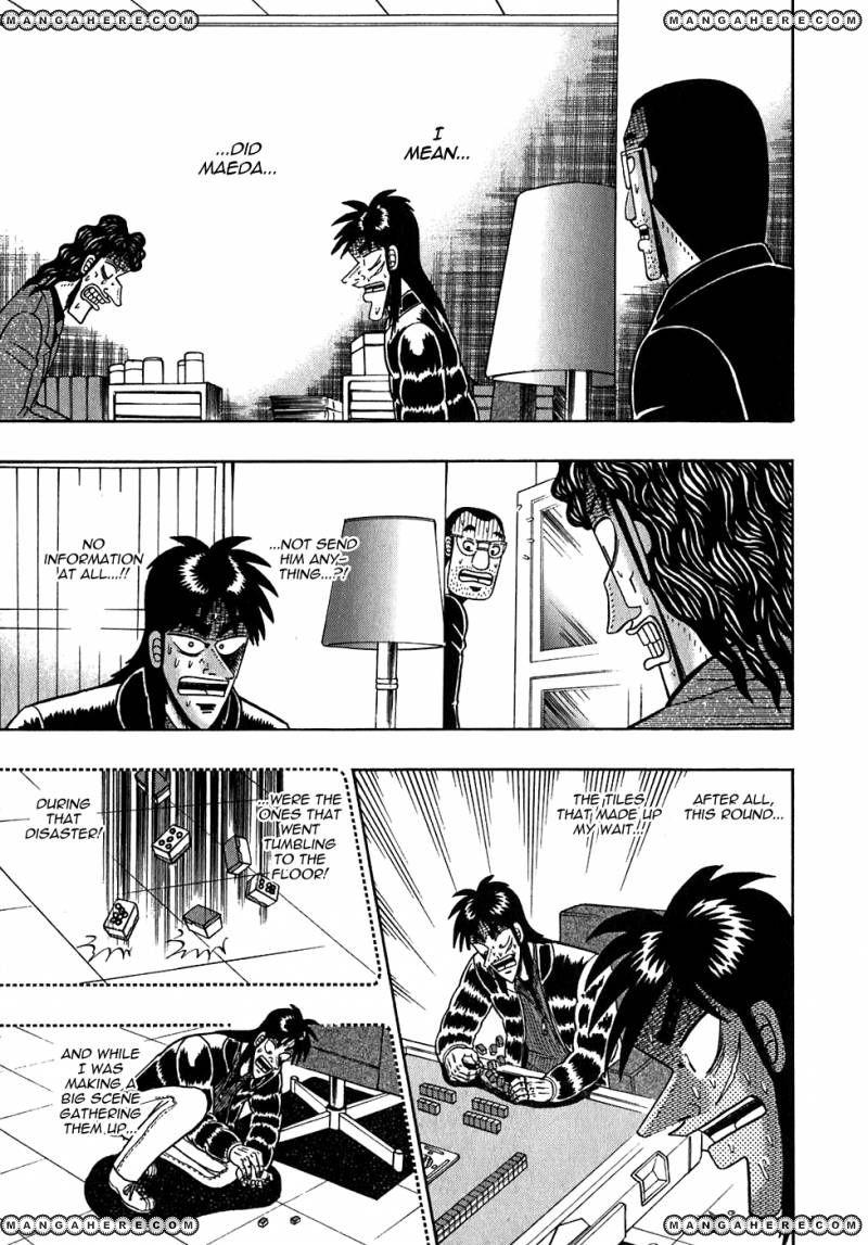Tobaku Datenroku Kaiji 53 Page 2