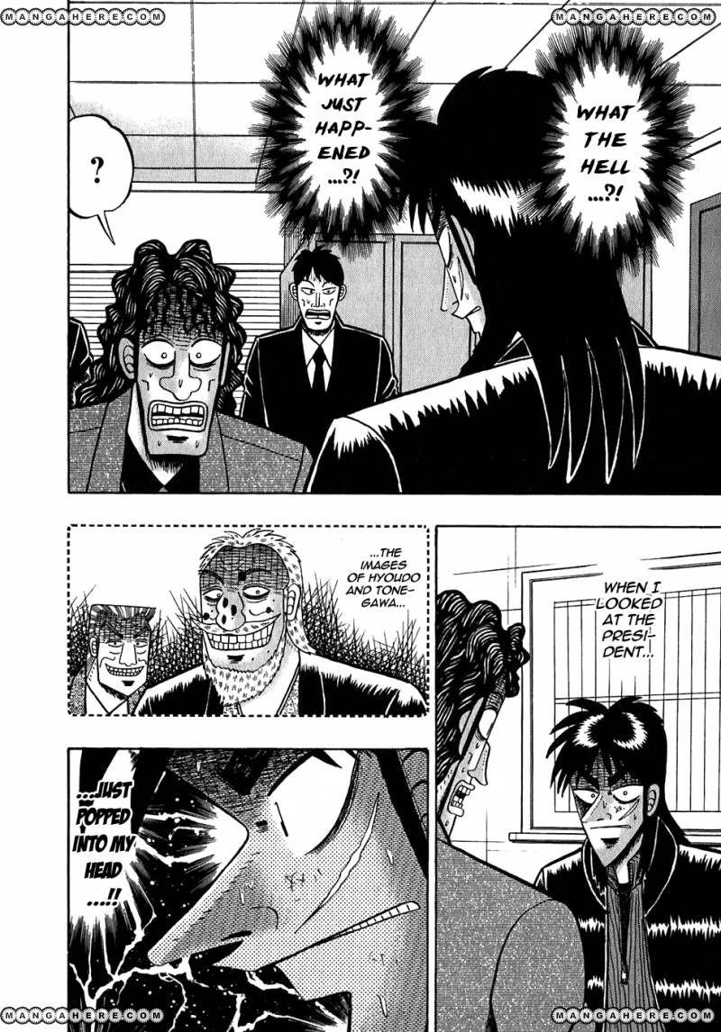 Tobaku Datenroku Kaiji 56 Page 1