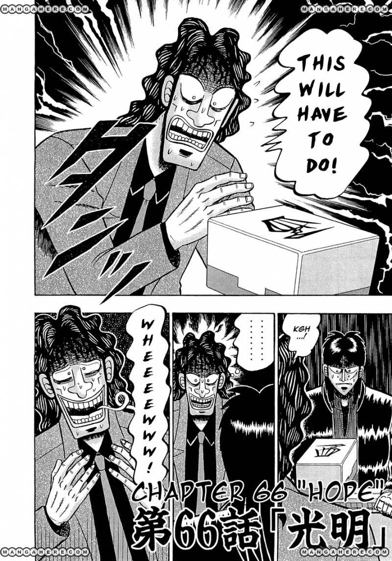 Tobaku Datenroku Kaiji 66 Page 1
