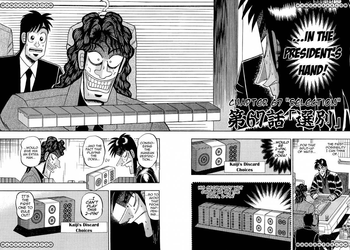Tobaku Datenroku Kaiji 67 Page 1
