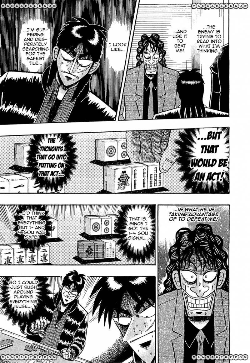 Tobaku Datenroku Kaiji 67 Page 3