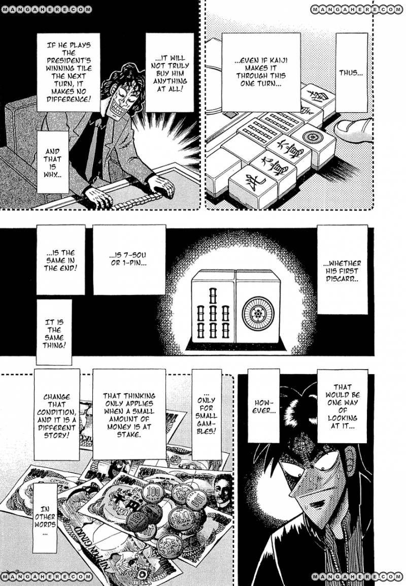 Tobaku Datenroku Kaiji 68 Page 2
