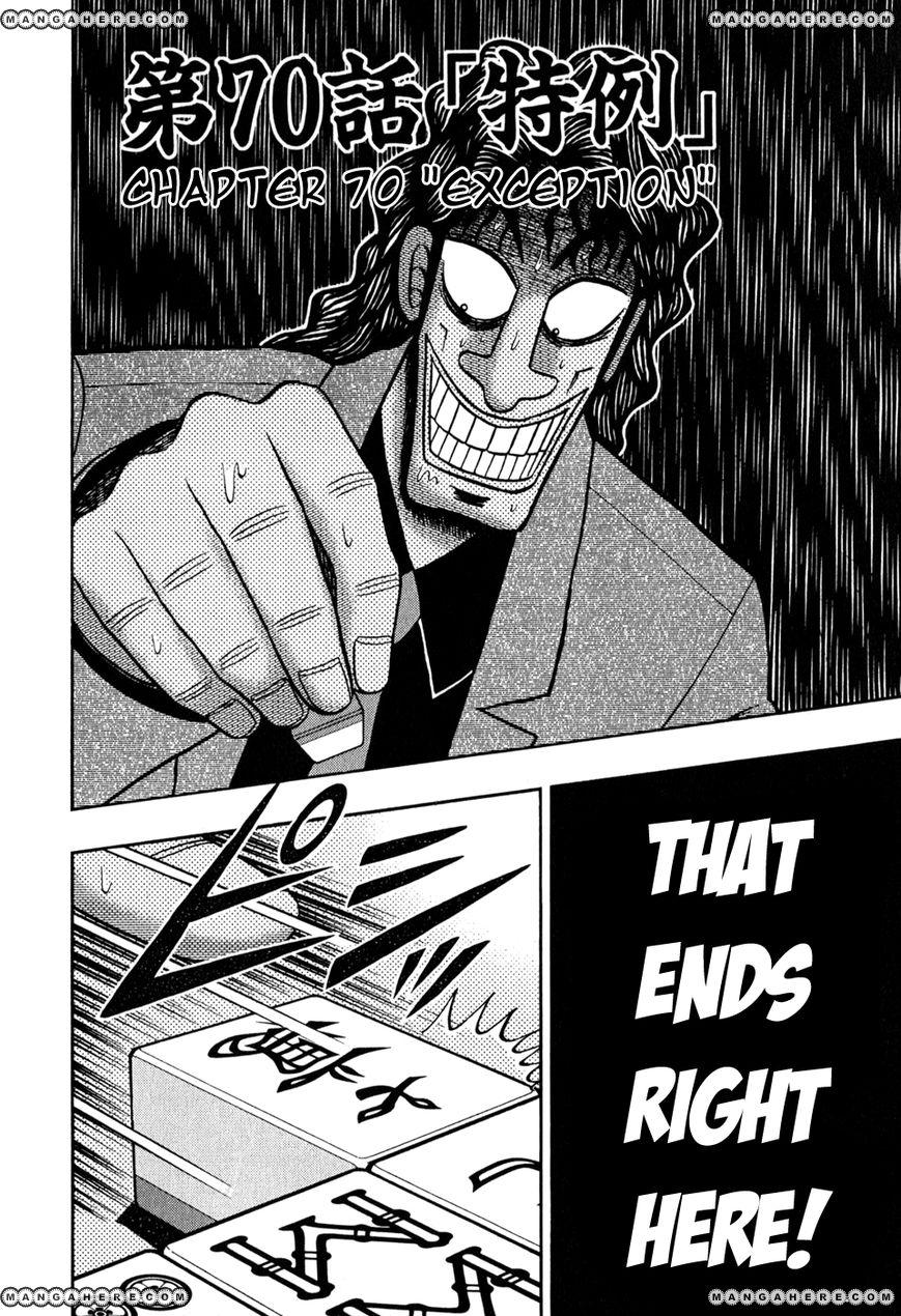 Tobaku Datenroku Kaiji 70 Page 2
