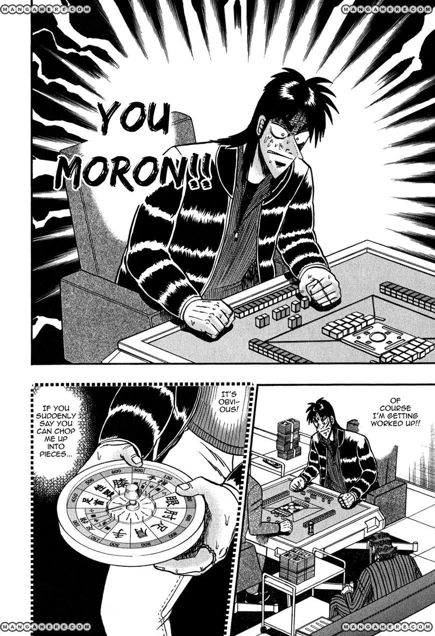 Tobaku Datenroku Kaiji 73 Page 2