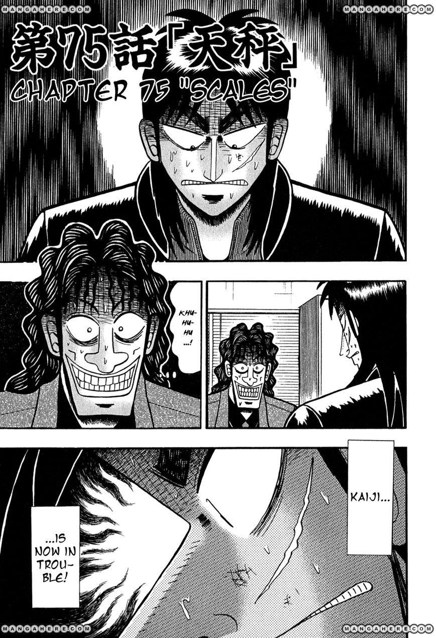 Tobaku Datenroku Kaiji 75 Page 1