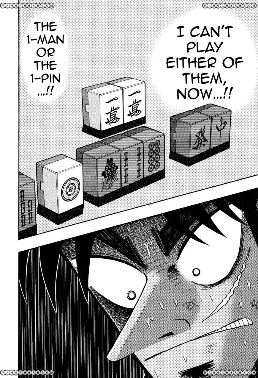 Tobaku Datenroku Kaiji 75 Page 2