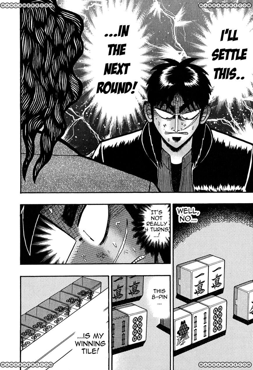 Tobaku Datenroku Kaiji 76 Page 2