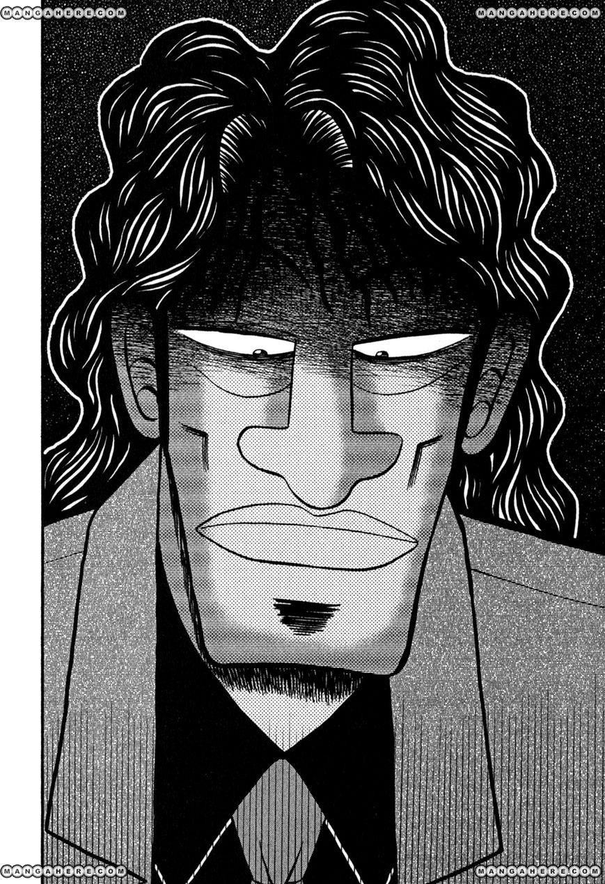 Tobaku Datenroku Kaiji 77 Page 3