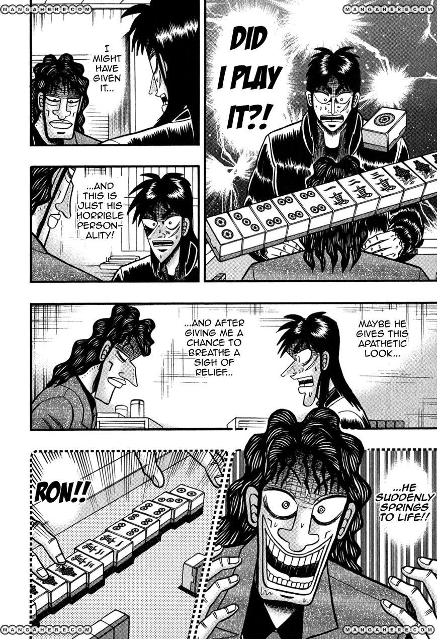 Tobaku Datenroku Kaiji 77 Page 5