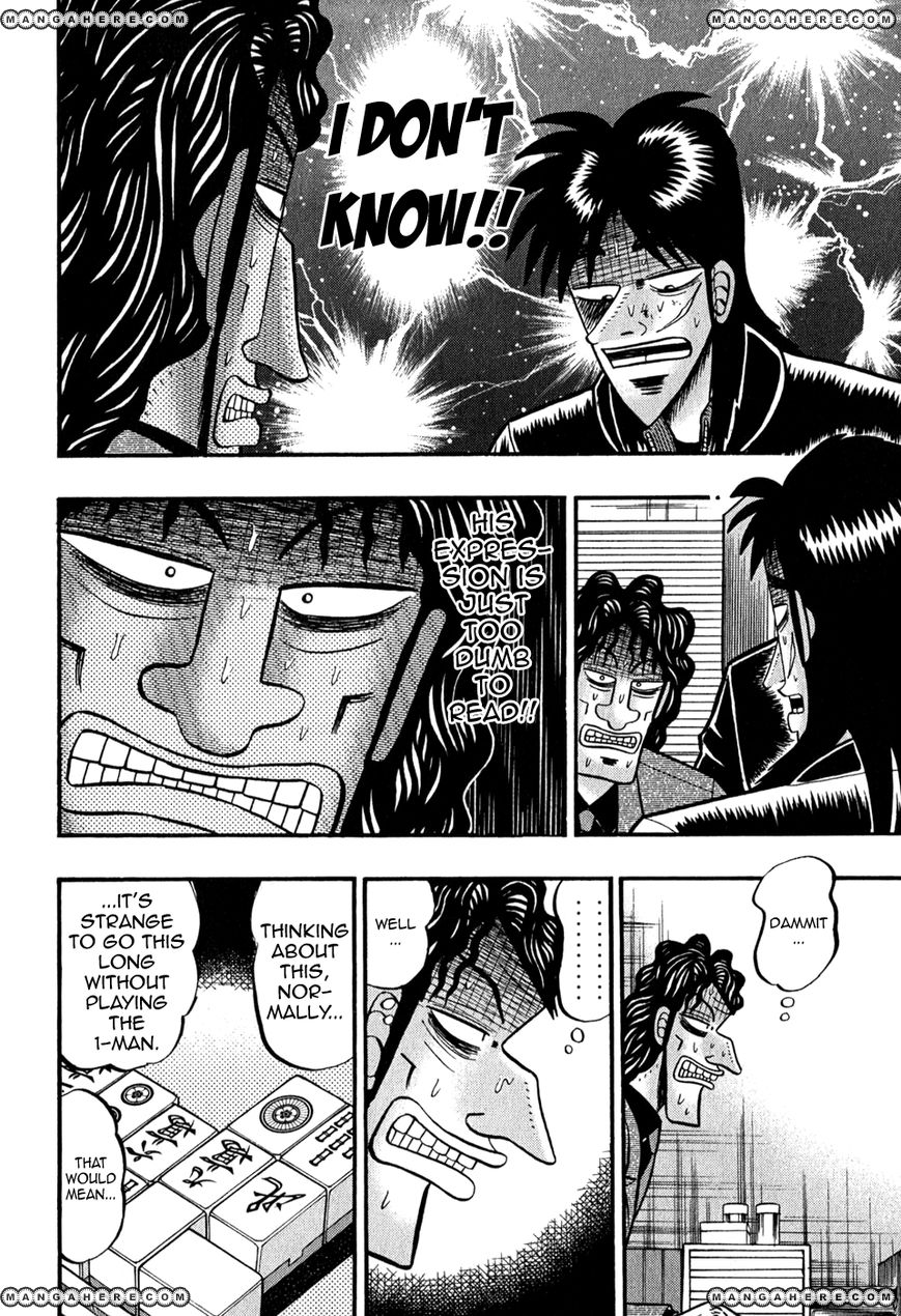 Tobaku Datenroku Kaiji 78 Page 2