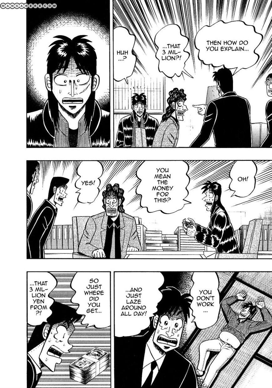 Tobaku Datenroku Kaiji 90 Page 4