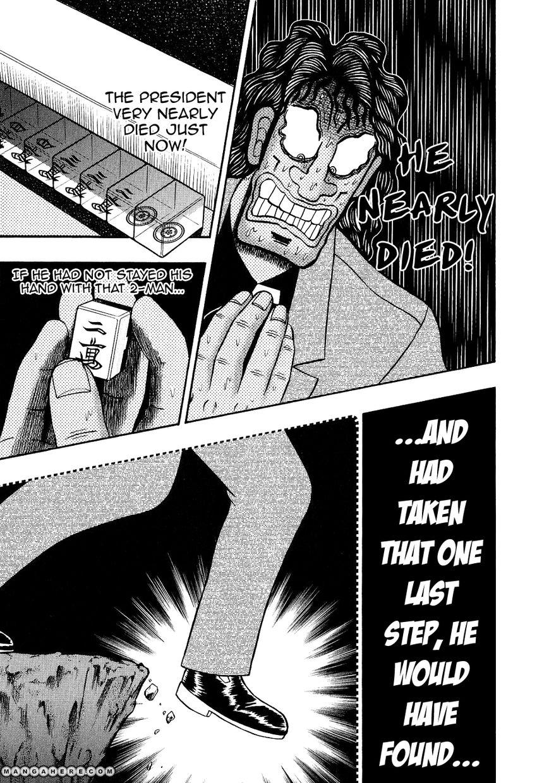 Tobaku Datenroku Kaiji 96 Page 1