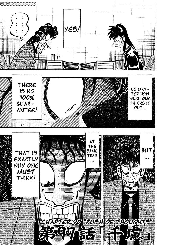 Tobaku Datenroku Kaiji 97 Page 1
