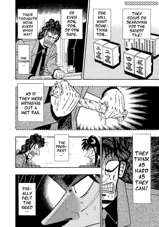 Tobaku Datenroku Kaiji 97 Page 2