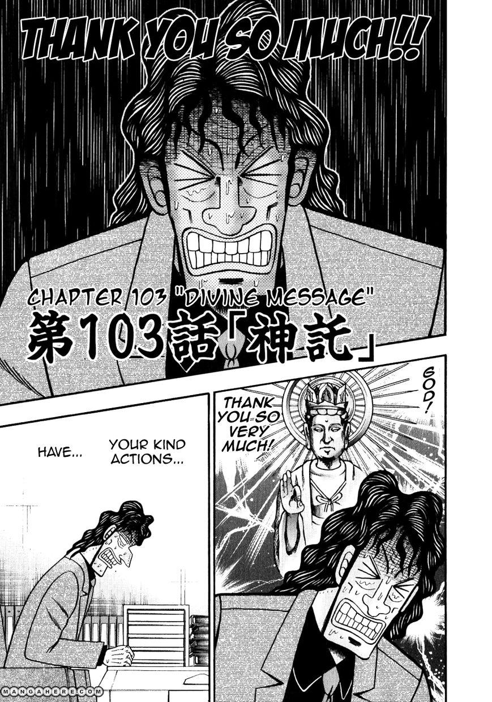 Tobaku Datenroku Kaiji 103 Page 1