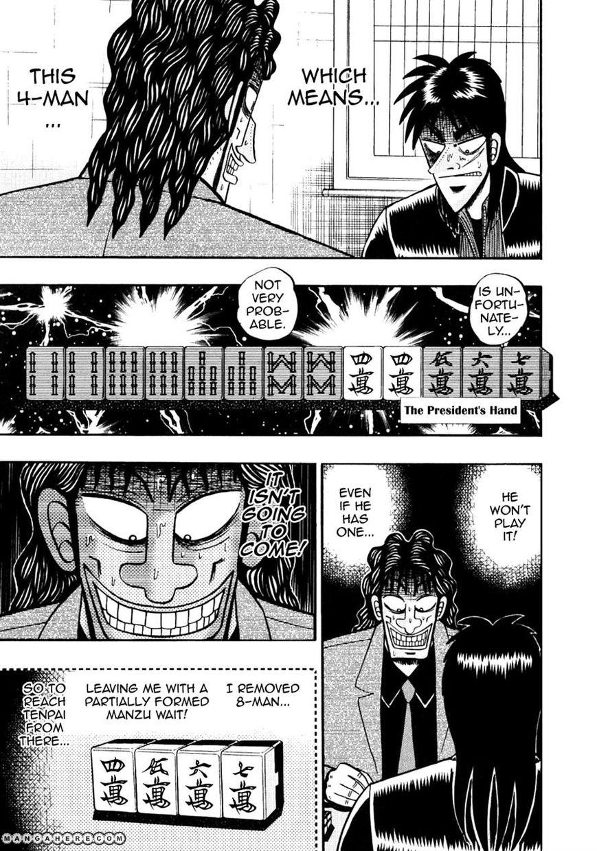 Tobaku Datenroku Kaiji 106 Page 3