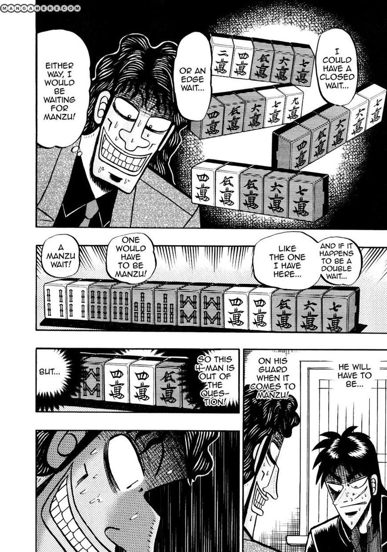 Tobaku Datenroku Kaiji 106 Page 4