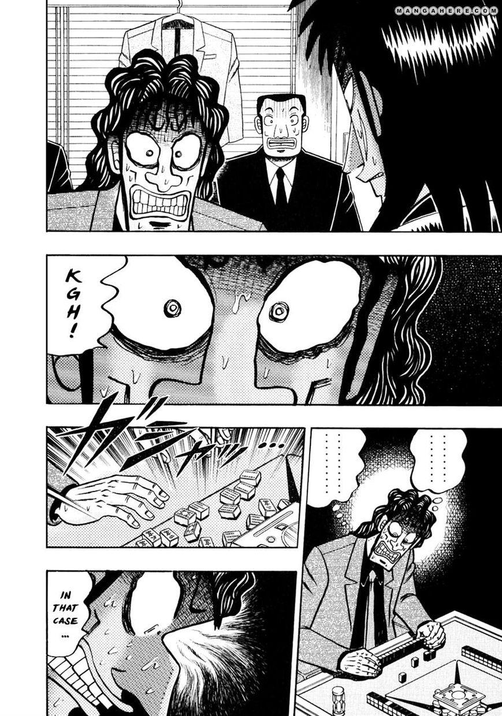 Tobaku Datenroku Kaiji 109 Page 4