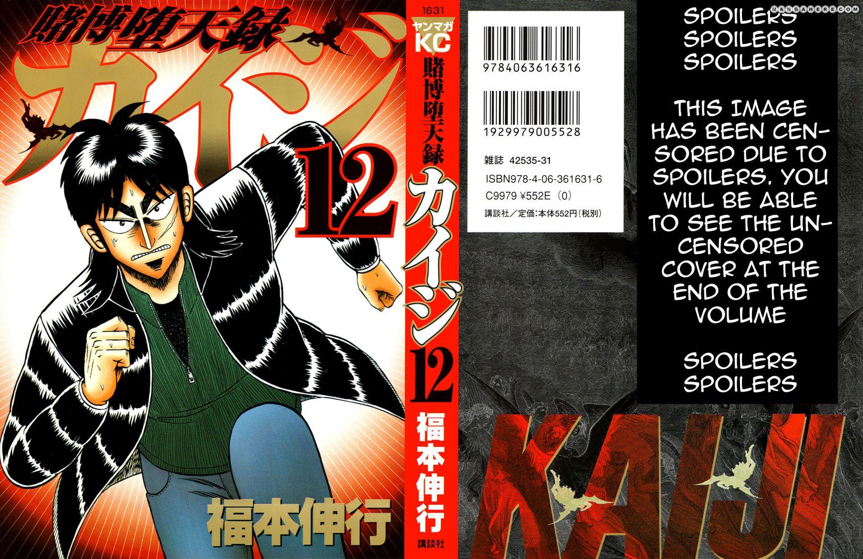 Tobaku Datenroku Kaiji 110 Page 1