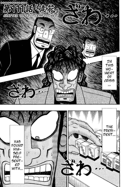 Tobaku Datenroku Kaiji 111 Page 1