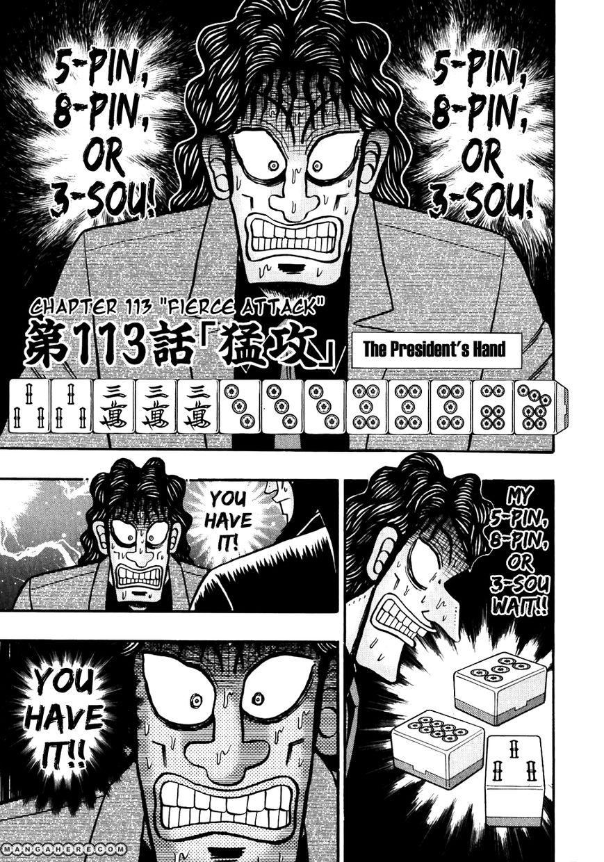 Tobaku Datenroku Kaiji 113 Page 1