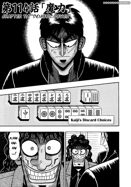Tobaku Datenroku Kaiji 114 Page 1