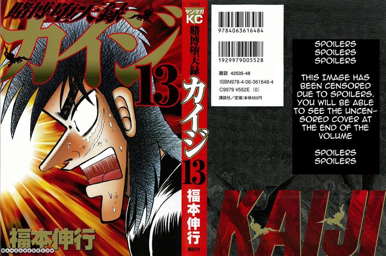 Tobaku Datenroku Kaiji 122 Page 2