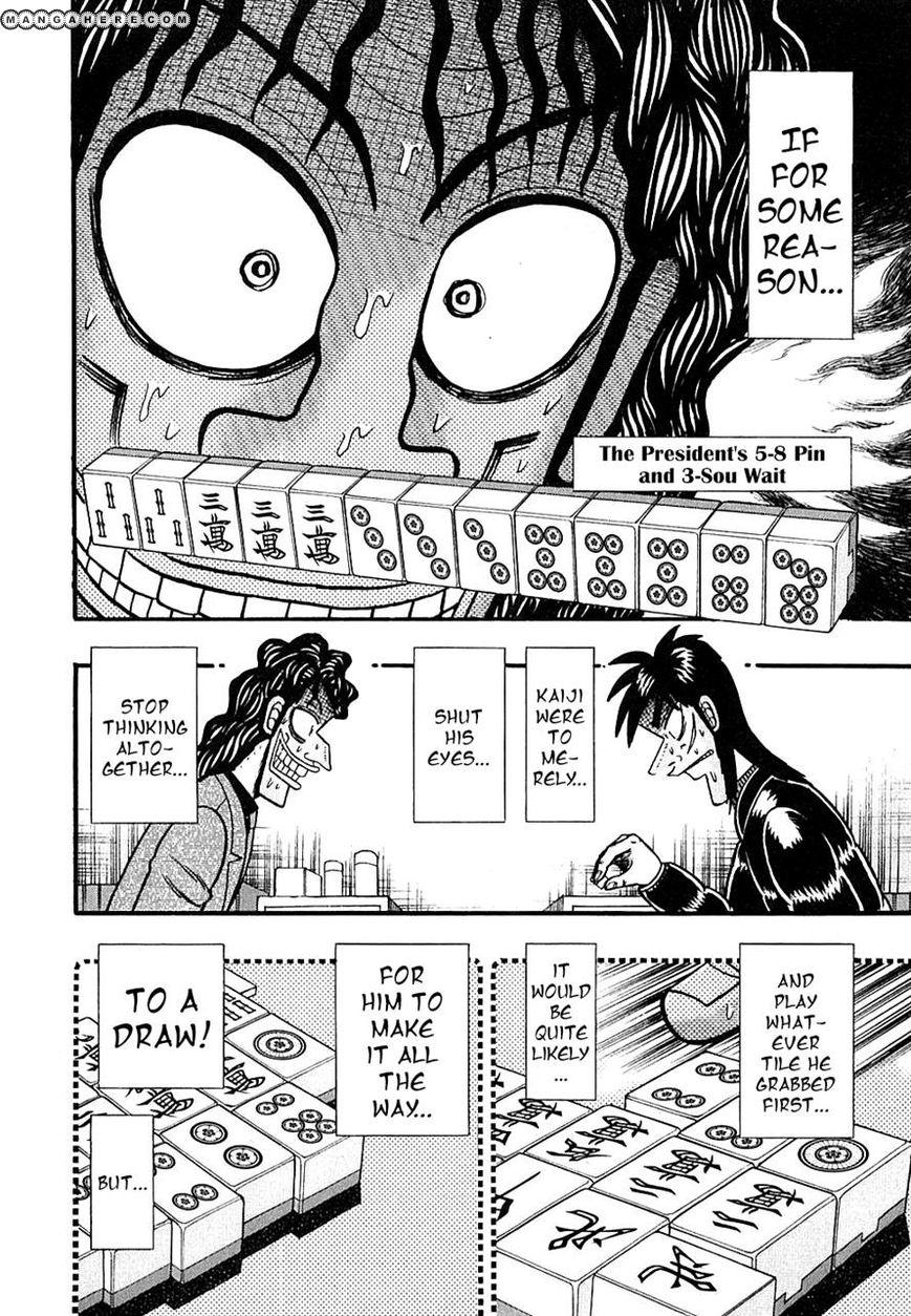 Tobaku Datenroku Kaiji 125 Page 2