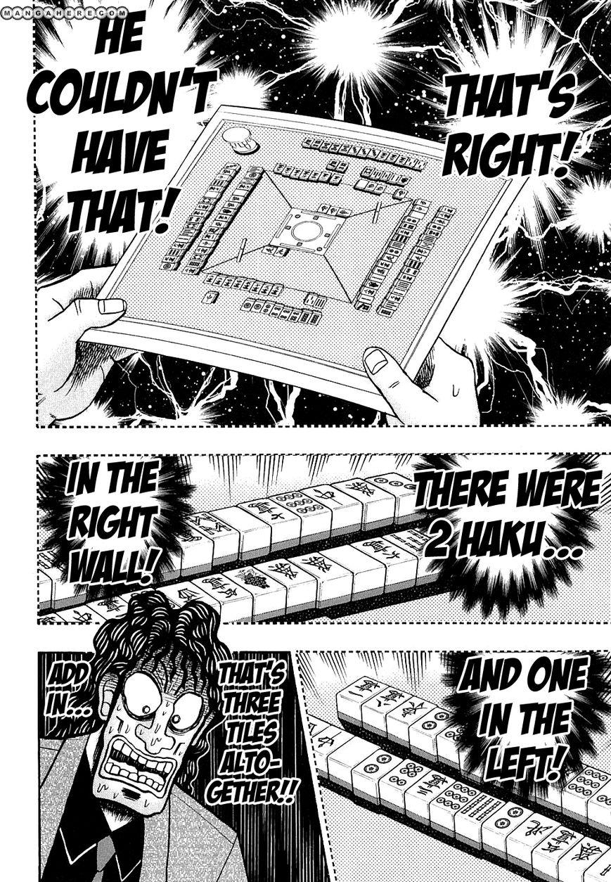 Tobaku Datenroku Kaiji 127 Page 4