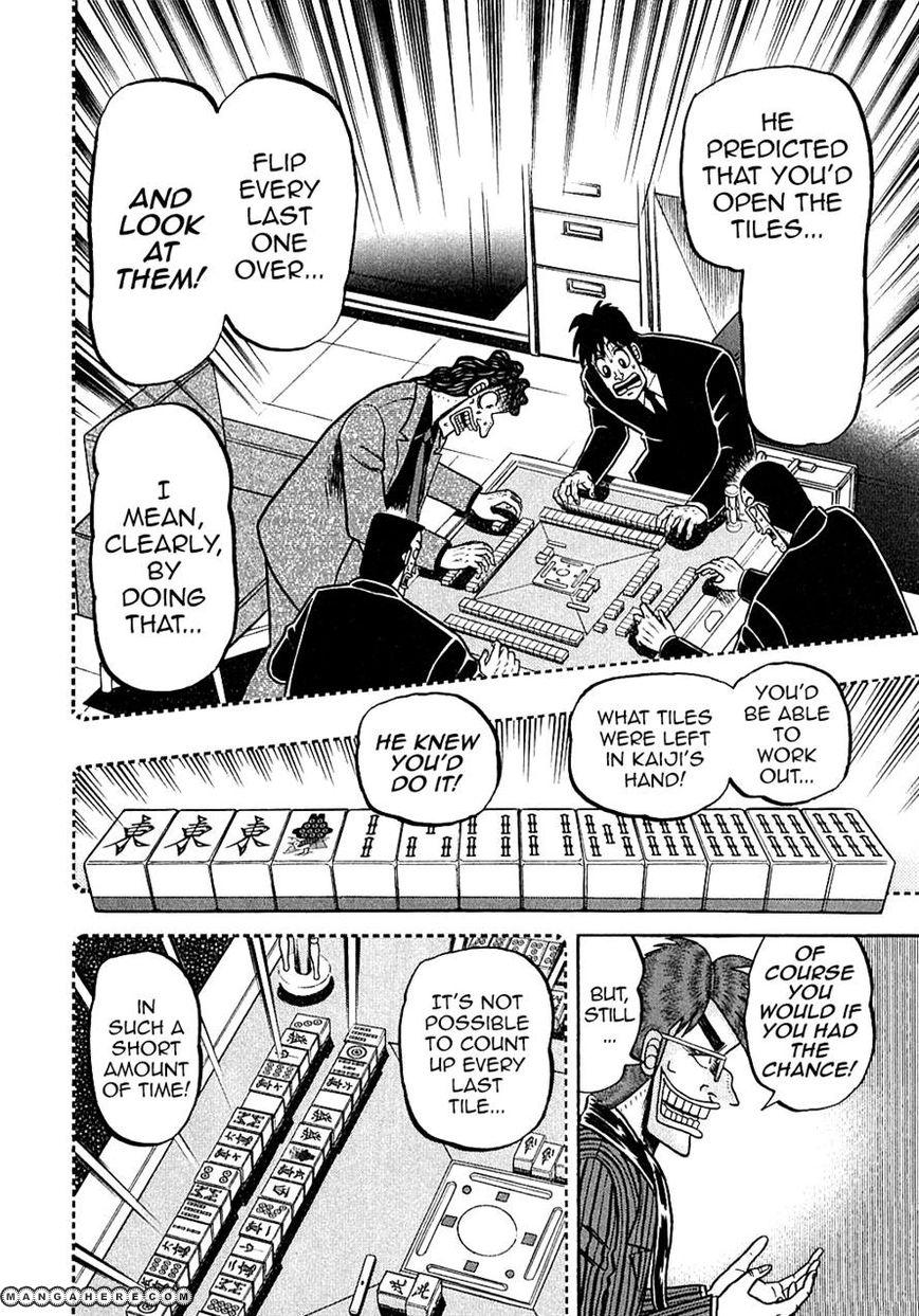 Tobaku Datenroku Kaiji 128 Page 3