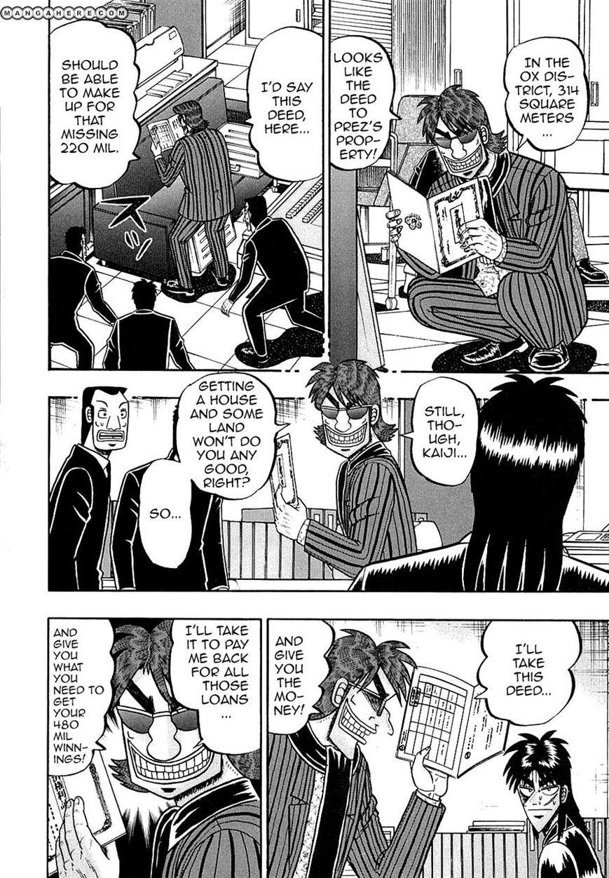 Tobaku Datenroku Kaiji 130 Page 3