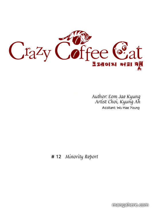 Crazy Coffee Cat 12 Page 2