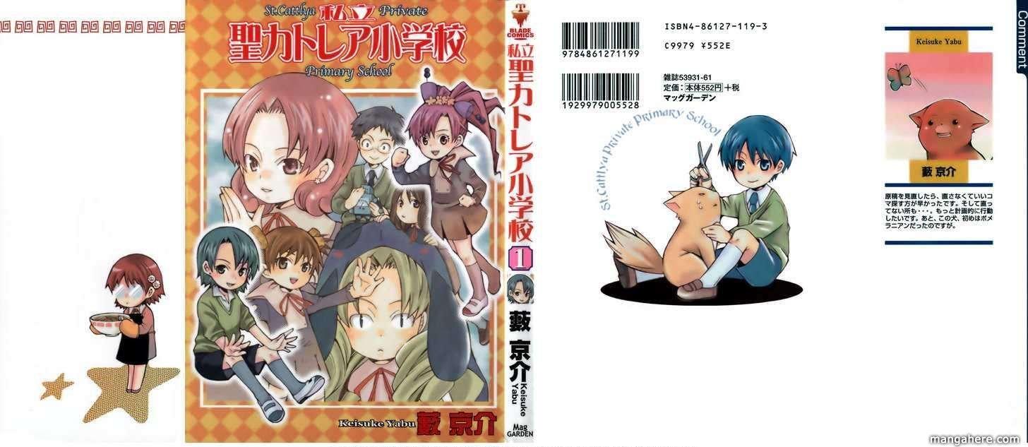 Shiritsu Sei Cattlya Shougakkou 1 Page 2