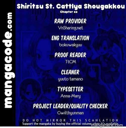 Shiritsu Sei Cattlya Shougakkou 2 Page 1