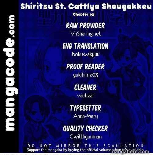 Shiritsu Sei Cattlya Shougakkou 3 Page 1