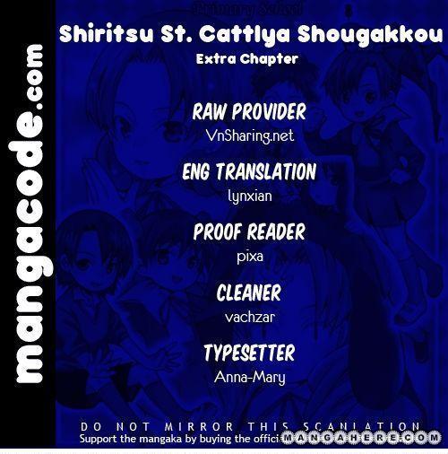 Shiritsu Sei Cattlya Shougakkou 3.5 Page 1