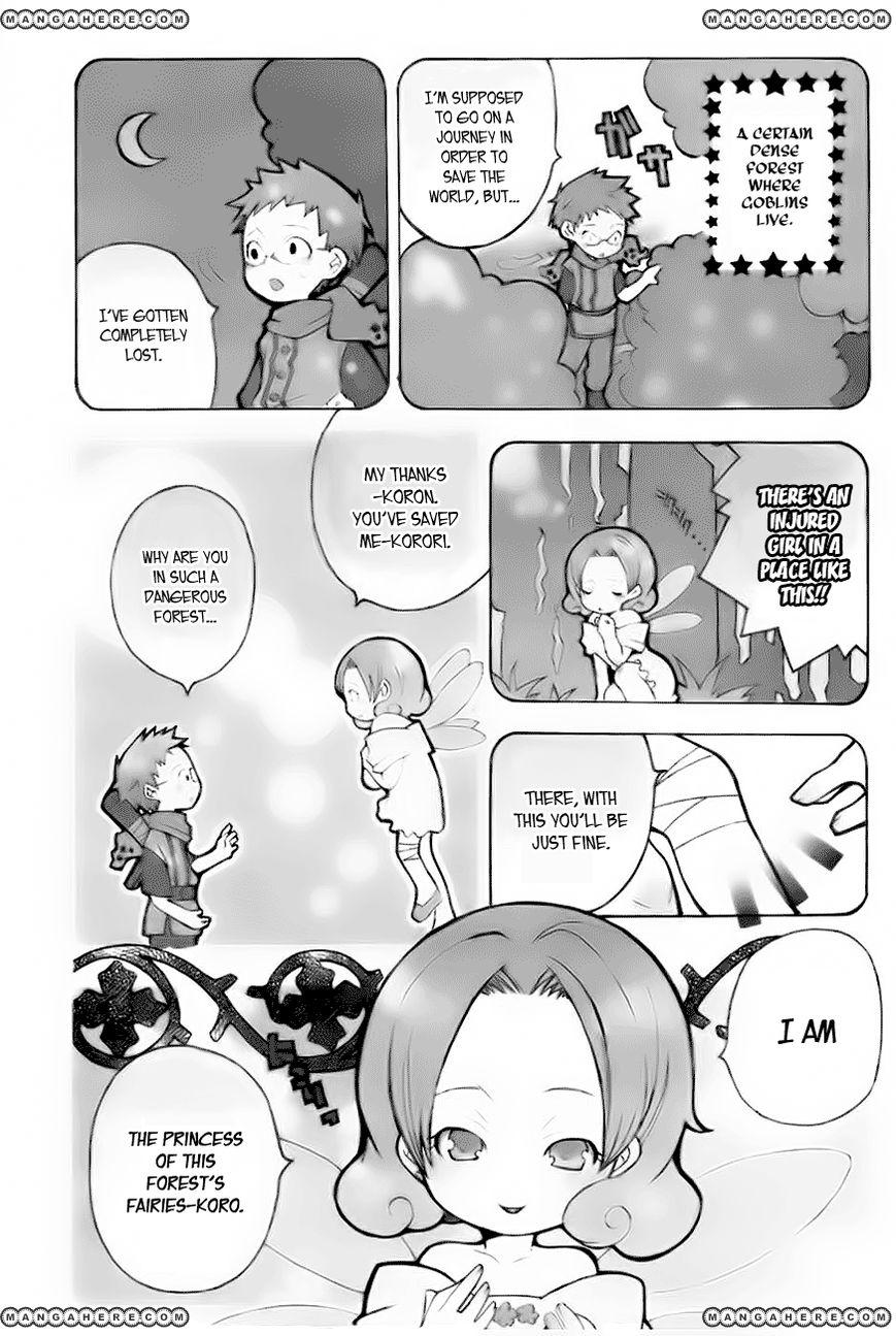 Shiritsu Sei Cattlya Shougakkou 4 Page 2