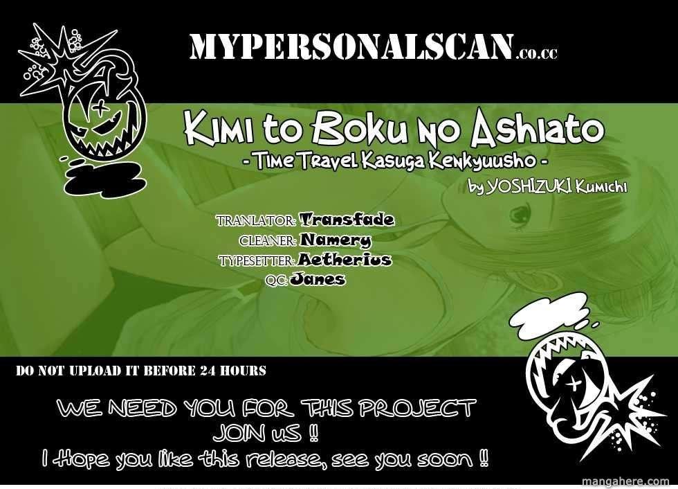 Kimi To Boku No Ashiato - Time Travel Kasuga Kenkyuusho 1 Page 1