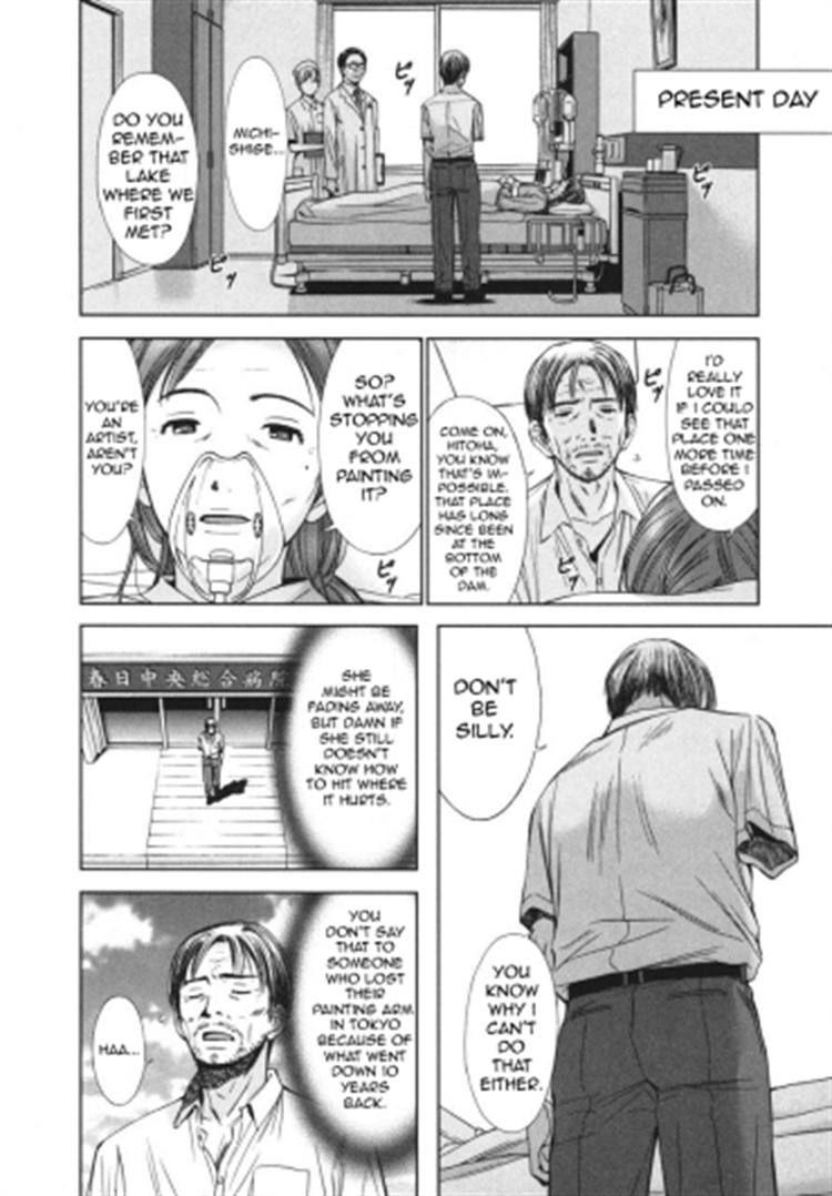 Kimi To Boku No Ashiato - Time Travel Kasuga Kenkyuusho 4 Page 2