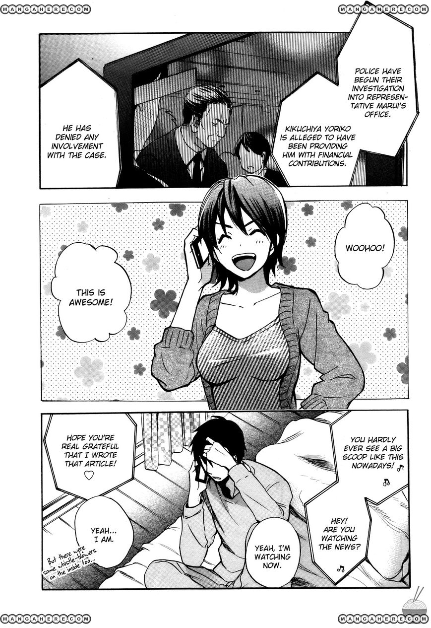 Velvet Kiss 32 Page 2