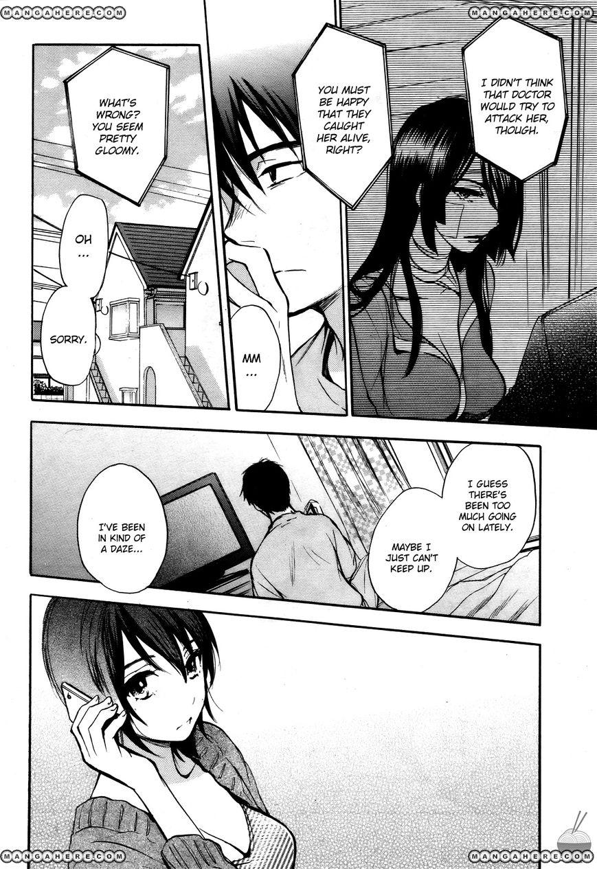 Velvet Kiss 32 Page 3