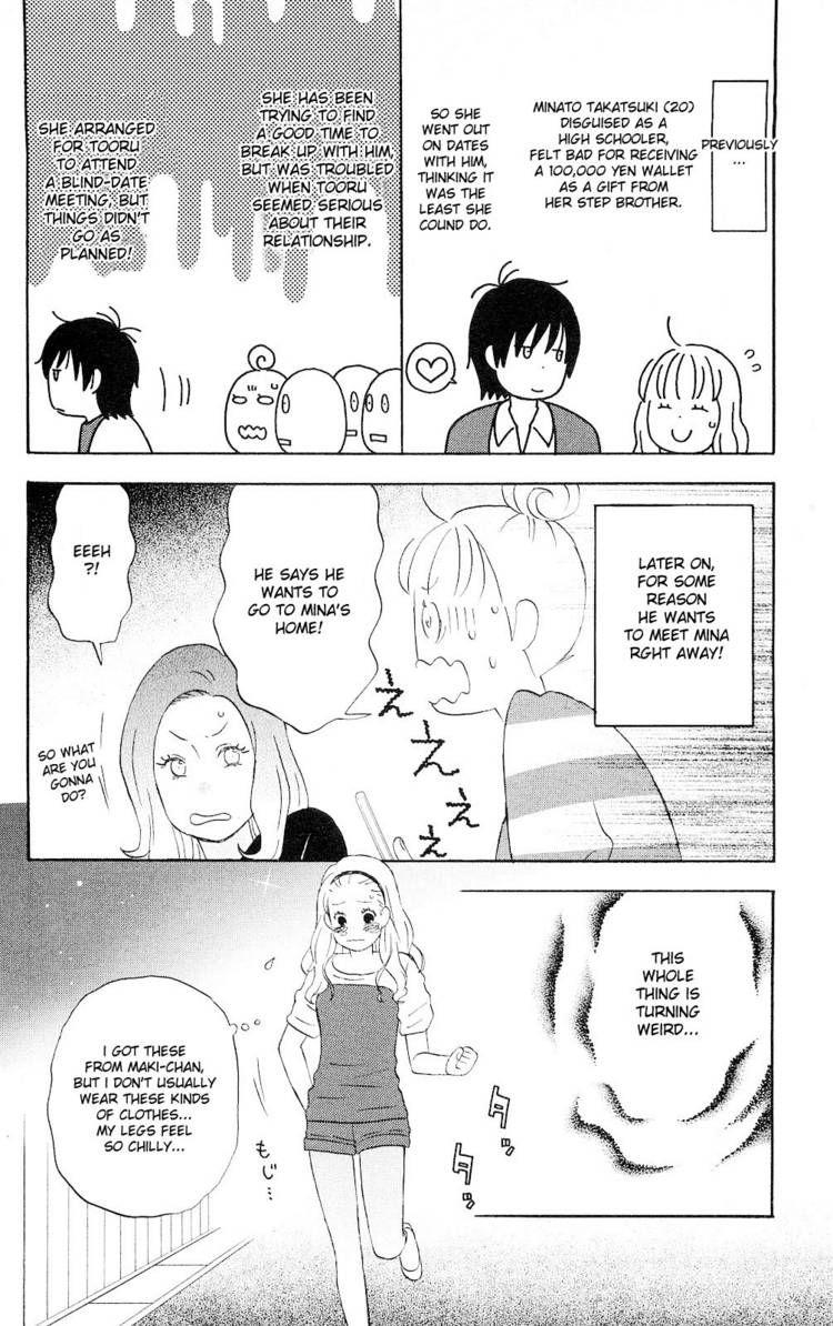Liar x Liar 6 Page 2