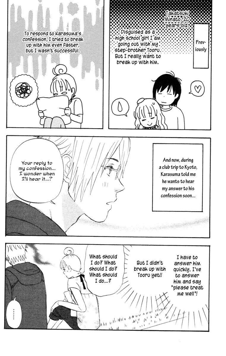 Liar x Liar 9 Page 3