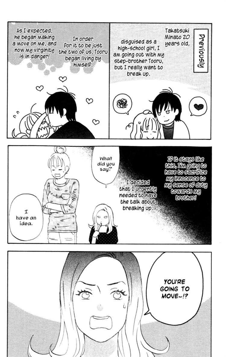 Liar x Liar 11 Page 2