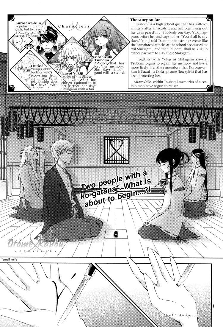 Otome X Ranbu 4 Page 1