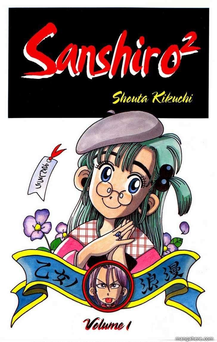 Sanshirou² 1 Page 2