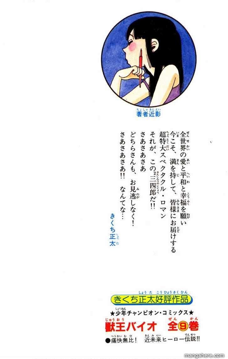 Sanshirou² 1 Page 3