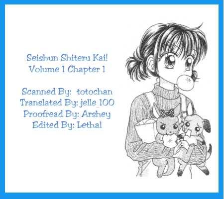 Seishun Shiteru Kai! 1 Page 2